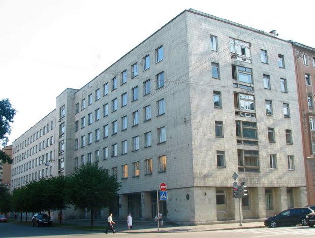Поликлиника на кирова 45 регистратура телефон